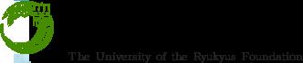 公益財団法人 琉球大学後援財団